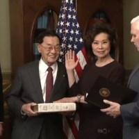 US Transportation Secretary Elaine Chao's ties with China raise concerns