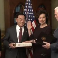 US Transportation Secretary Elaine Chao's ties with China raise concerns