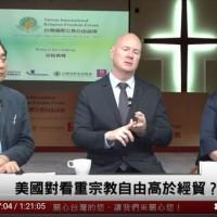 葉望輝接受「童溫層」專訪:希望台灣知道「你們並不孤單」