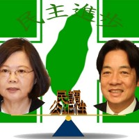 'Opinion poll fairness' will decide life and death of Taiwan's 'Democratic Progressive Party'