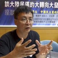 遭香港拒絕入境 前六四學生領袖封從德現身東京抗議