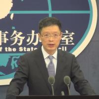 China's Taiwan Affairs Office calls Tsai's remarks on Tiananmen 'treacherous'
