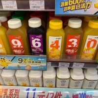 Photo of the Day: Stealthy memorial of Tiananmen seen in Chinese supermarket