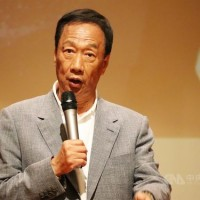 Foxconn tycoon slams pro-Chinese Taiwan newspaper