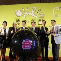 Atlas of Taiwan Gourmet food court opens at Taiwan Taoyuan Intl. Airport
