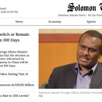 Solomon Islands to decide on Taiwan ties within 100 days: Foreign Minister