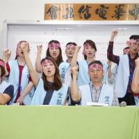 Taiwan's EVA Air flight attendants vote in favor of strike