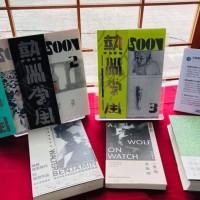 新加坡書展 台灣主題館「文青製造.台灣出品」超吸睛