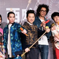 Taiwanese musicians turn classic literature into modern theatrical musical