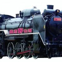 慶台鐵走過132個年頭! 中郵共同推出有聲郵摺「鐵道郵台灣」