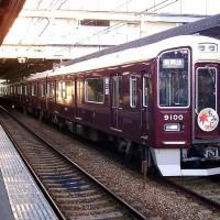 日本電車廣告弘揚工作價值重於工資 引發乘客反彈