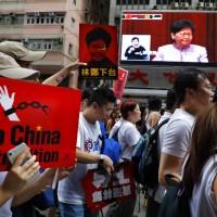 美國務院關切 「送中條例」恐影響香港特殊地位