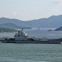 中國航空母艦 穿過宮古海峽進入太平洋