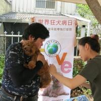 Taipei embarks on rabies inoculation tour in mountainous areas
