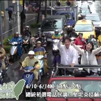 賴清德車隊抵台北 高嘉瑜暖心陪淋雨