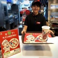 KFC Taiwan stops serving plastic straws