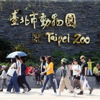Taipei Zoo to close June 19-28 for renovation work