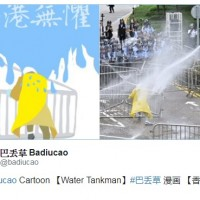 Photo of the Day: 'Water Tankman'