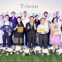 農委會「台灣館」 用在地農漁產食材邁向國際舞台