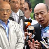 Premier Su rebukes Han Kuo-yu for calling Taiwan a 'region'