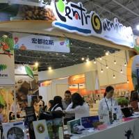台北國際食品展「中美洲館」 吸引29家廠商來台參展