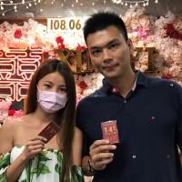 6月新娘最幸福 悠遊卡限量對卡祝有情人「一生一世」