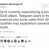 (截自Telegram官方Twitter)