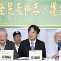Taiwan pro-independence groups do not exclude protests against President if needed