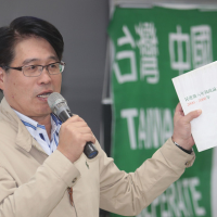 TPOF president stunned, calls Tsai's primary victory the 'strangest poll results in history'