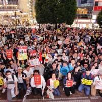 日韓民間發起活動 聲援香港反送中