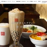 珍珠奶茶風靡日本 日網傳「珍奶熱潮是股市崩盤前兆」