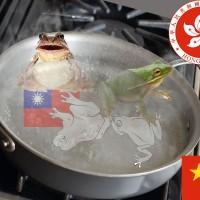 「反送中」省思 「溫水煮青蛙」讓台灣遠離「民主陣營」