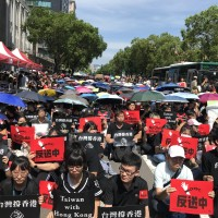 Rally opposing Hong Kong's proposed extradition bill reaches 6000 in Taipei