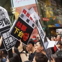 【快訊】香港特首林鄭月娥向民眾道歉 未回應「下台」等五大訴求