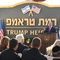 以色列總理啟動戈蘭高地屯墾區 取名川普高地
