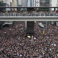 香港泛民主派團體民間人權陣線16日再發起反修訂逃犯條例大遊行。