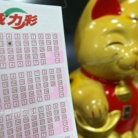 Taiwan Lottery jackpot reaches NT$580 million ahead of Monday night draw