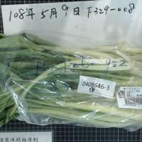 抽驗生鮮蔬果農藥殘留 違規品5成來自北農