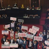 【快訊】公投與大選脫鉤 立院臨時會三讀通過