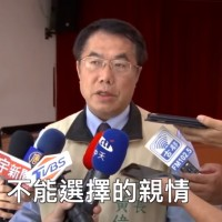 'You can't choose your family': DPP brother of KMT Taiwan TV host