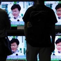 【最新】香港特首林鄭在記者會正式向全民道歉 未提撤回《送中條例》也不下台