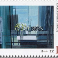 Chunghwa Post celebrates Taiwan painters with new stamps