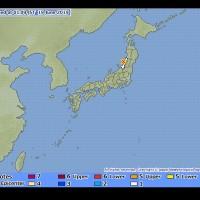 日本山形縣外海6.8強震 未有台旅客傷亡