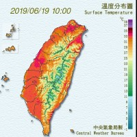 CWB map of surface temperatures.