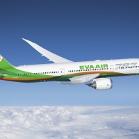 Taiwan's EVA Air No.1 cleanest airline in world: Skytrax