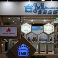 I-Mei Foods exhibits at 2019 Taipei International Food Show