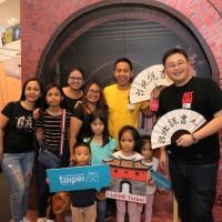 「菲律賓一秒到台北!」 北市觀傳局x菲帥氣網紅推廣台北旅遊主題日