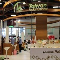 參展家數與攤位雙破百 台灣清真產品受矚目