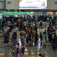 快訊!長榮航空罷工 今起至月底取消超過六百餘航班