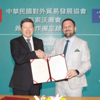 Taiwan's TAITRA signs business MoU with Kosovo Chamber of Commerce